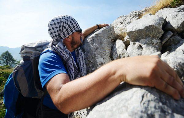 טיולי אקסטרים בישראל